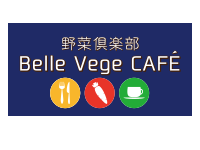 野菜倶楽部 Belle Vege CAFE